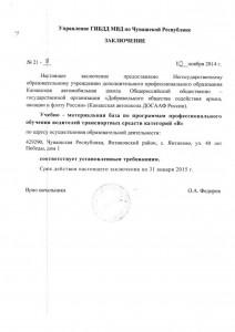 Янтиково