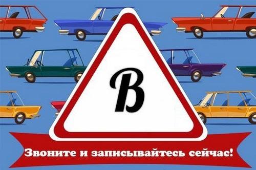 voa-12lfe11