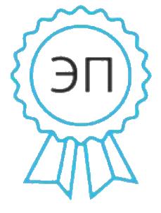 2021.03.12 15:20:35; Владимиров Викентий Иванович начальник; сертификат 0be9 6e36 7d50 e2f2 00f4 5920 3285 b0ee 6c75 3903